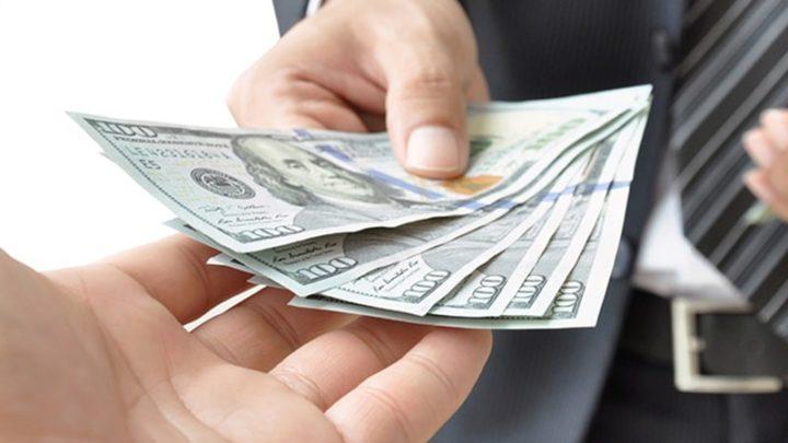 Dangers of Using Money Lenders